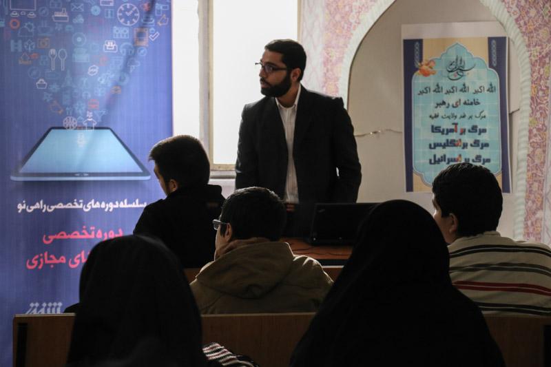 اولین دوره تخصصی سواد فضای مجازی استان قزوین