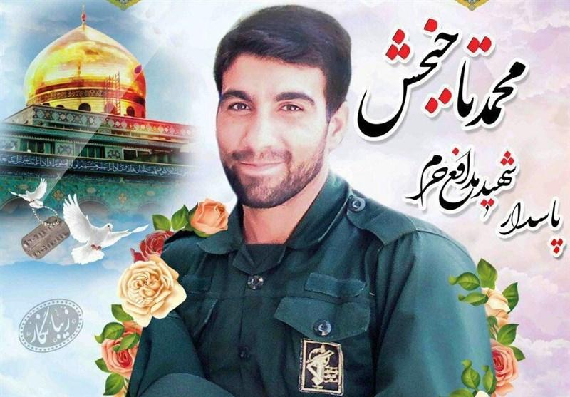 مراسم تشییع شهید مدافع حرم در خوزستان