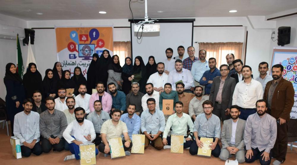 دوره تربیت مربی سواد فضای مجازی در استان گلستان