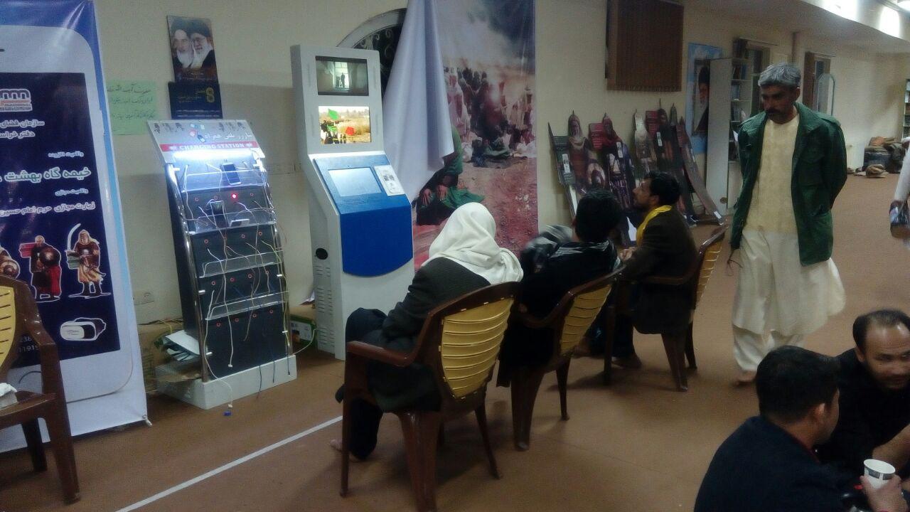 راه اندازی موکب فضای مجازی در استقبال از زائرین افغان در مشهد مقدس