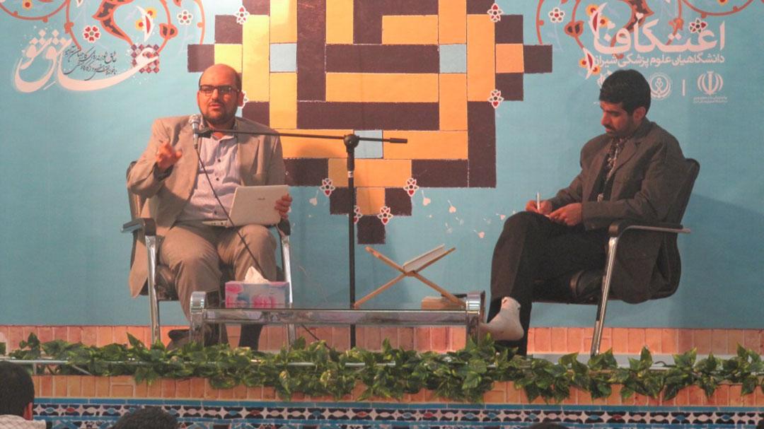 سواد رسانه ای ویژه اعتکاف دانشگاهیان علوم پزشکی شیراز