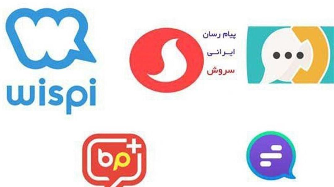 توقف ۱۰۰درصدی فعالیت ظرفیتهای بسیج و سراج در تلگرام و کوچ به پیامرسانهای داخلی