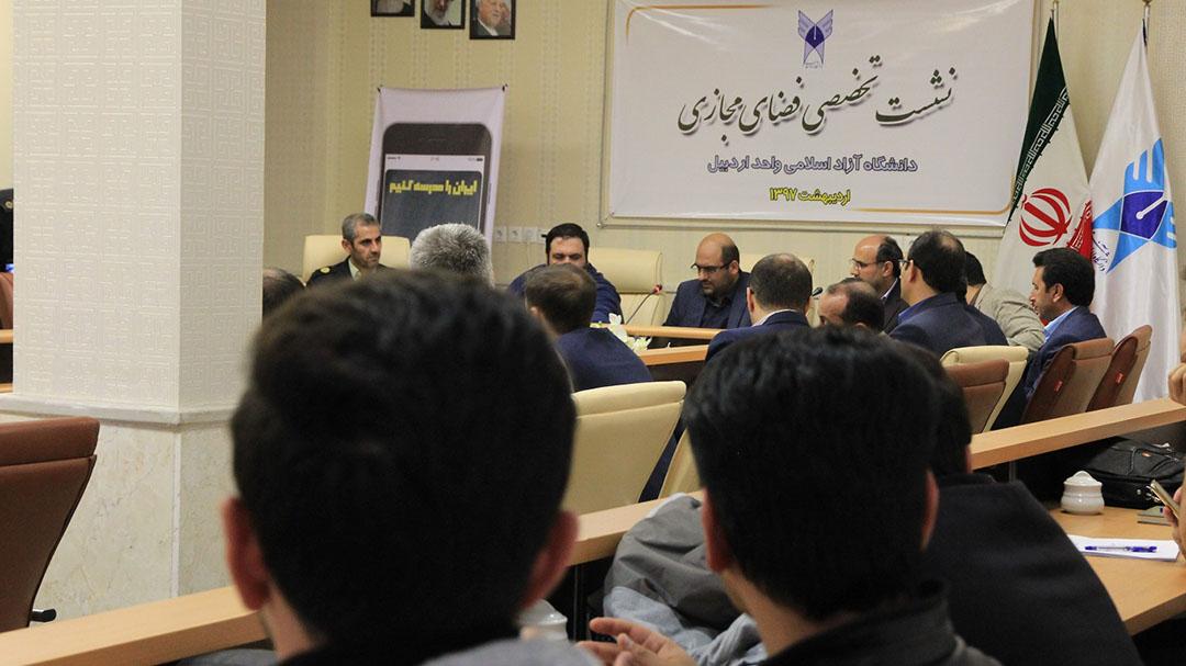 نشست هم اندیشی فضای مجازی با حضور مسئولان استانی برگزار شد.