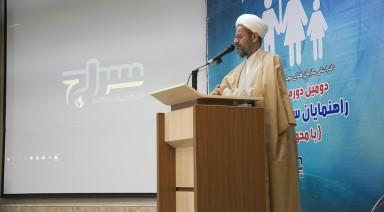 برگزاری دومین دوره تخصصی استانی راهنمایان سواد فضای مجازی در سمنان