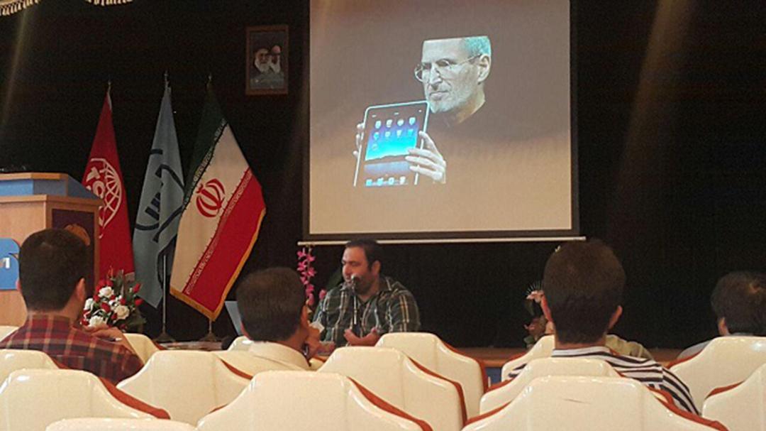 کارگاه آموزشی سواد فضای مجازی در اداره کل استاندارد استان اردبیل برگزار شد.
