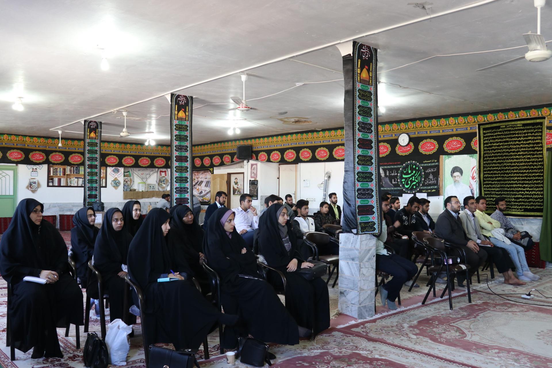 کارگاه آموزشی فعالیت اثربخش در فضای مجازی سازمان سراج خراسان جنوبی