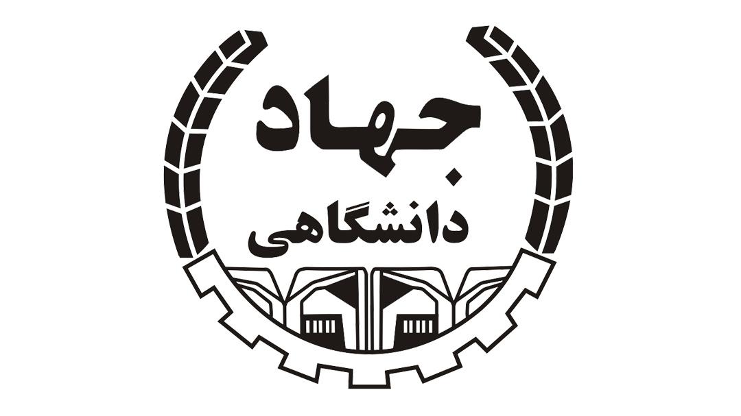 به گزارش روابط عمومی دفتر استانی سازمان سراج در اردبیل ، در نشست کارگاه فضای مجازی در جهاد دانشگاهی استان اردبیل برگزار شد