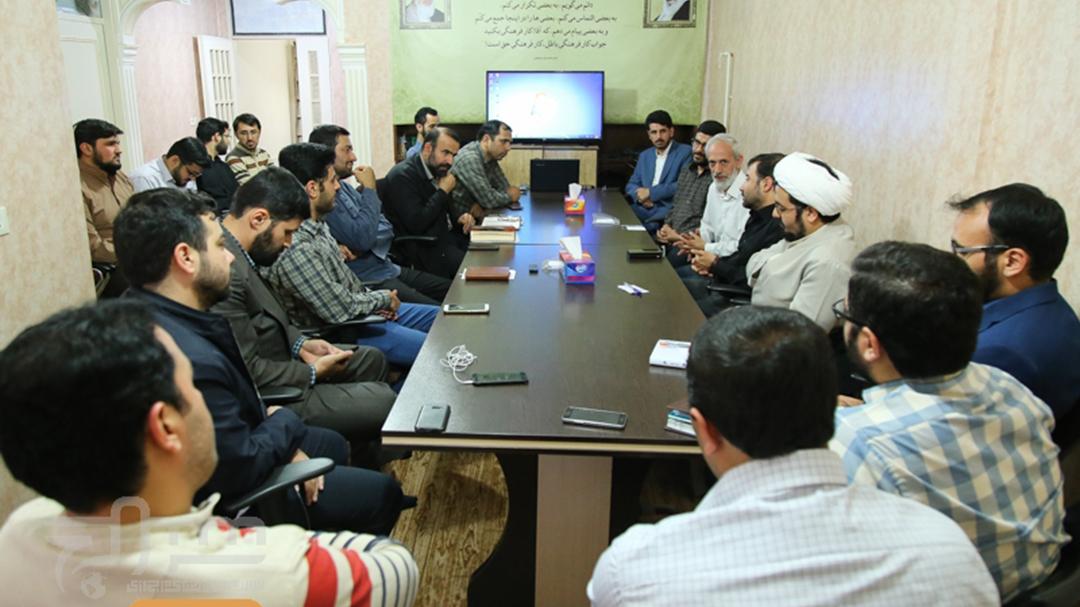 نشست مشترک سازمان سراج و جبهه فرهنگی انقلاب در قزوین