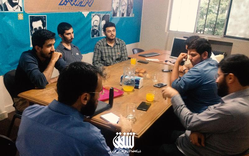 در دفتر سراج قزوین برگزار شد