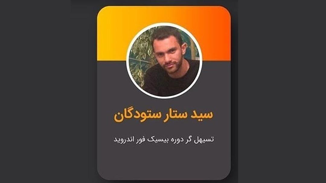 برتری تیم استان فارس در دوره شتاب