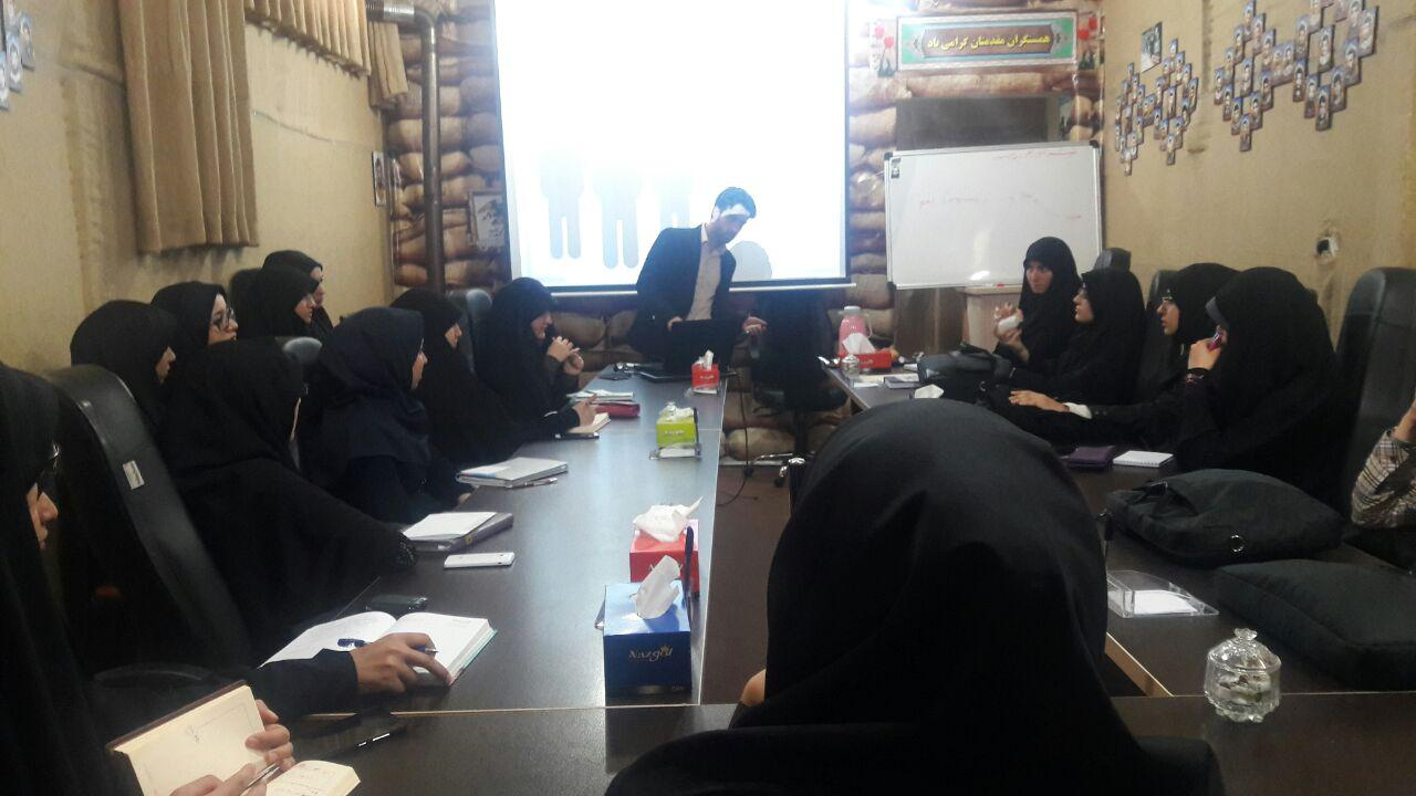 دفتر استانی سراج در همدان برگزار می کند: