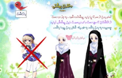 دختران بهشتی
