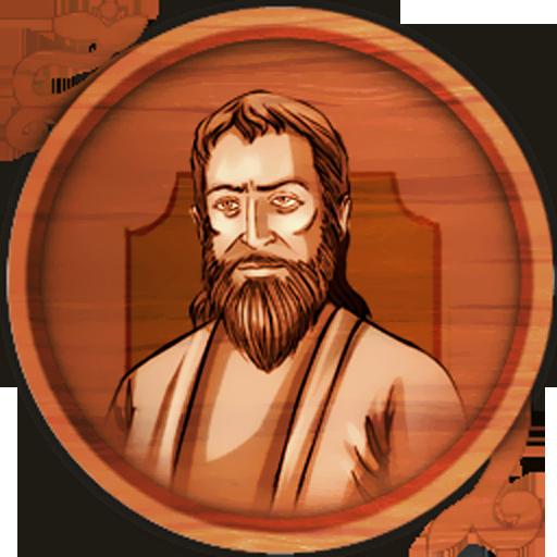جمشید کاشانی - مردان ماندگار