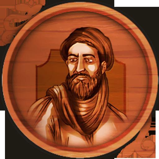 ابن سینا - مردان ماندگار