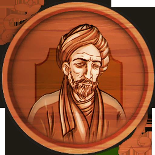 خواجه نصیرالدین طوسی- مردان ماندگار