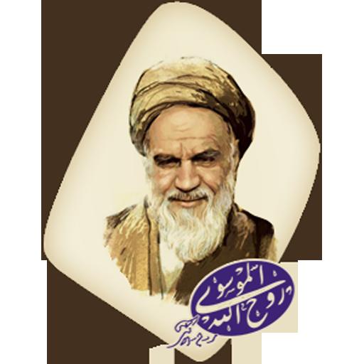 اولین همکاری رسمی دفتر استانی سازمان سراج در همدان با دانشگاه آزاد اسلامی