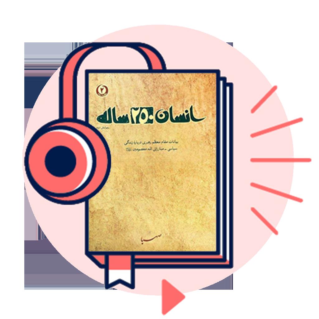دوره تربیت مربی سواد فضای مجازی در استان قزوین