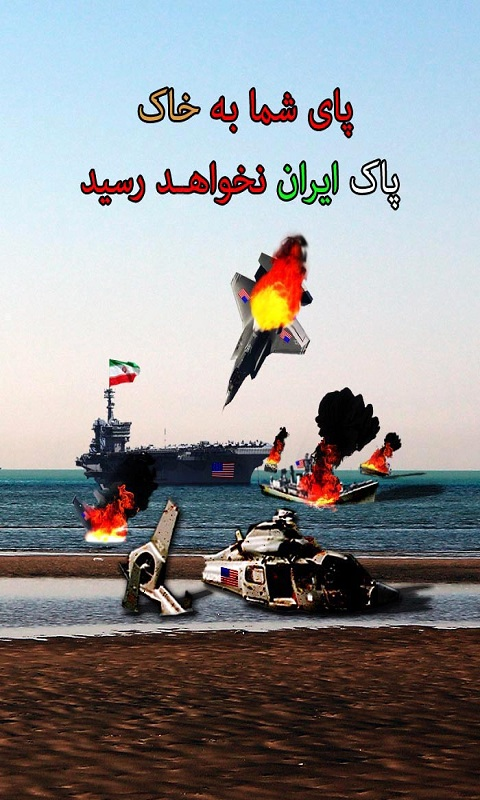شهدای خلیجفارس