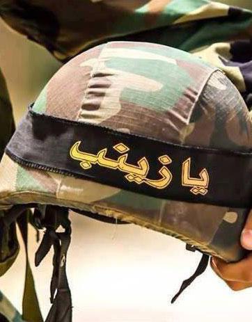 نماهنگ سربازان زینب