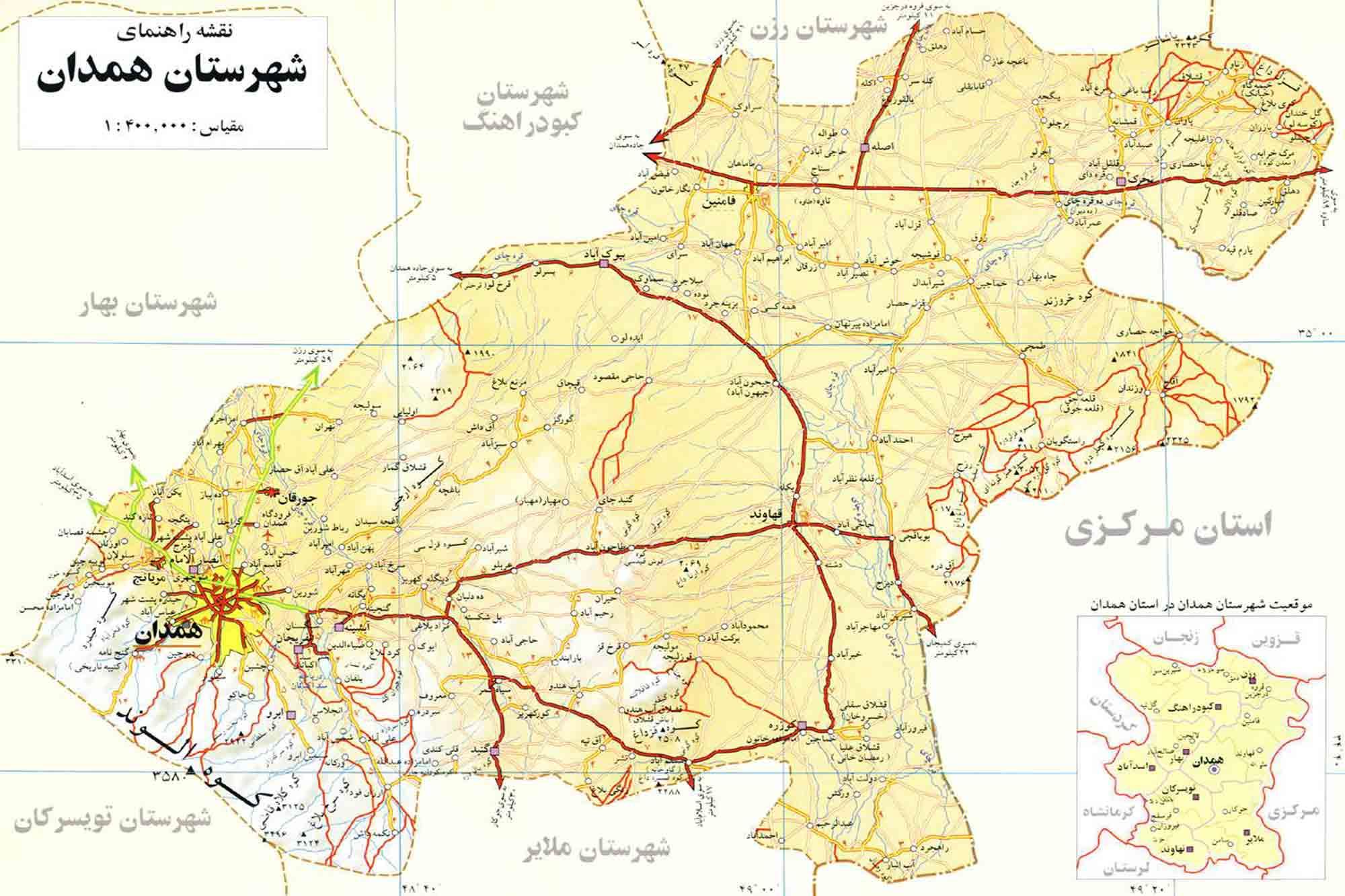 دبیرخانه نهضت سواد فضای مجازی در استان البرز تشکیل شد