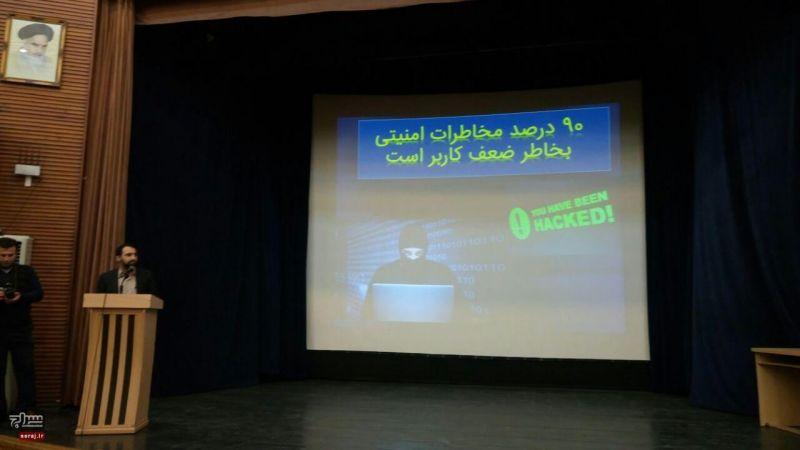 تصویر عکس